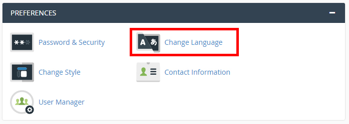 cpanel change language how to